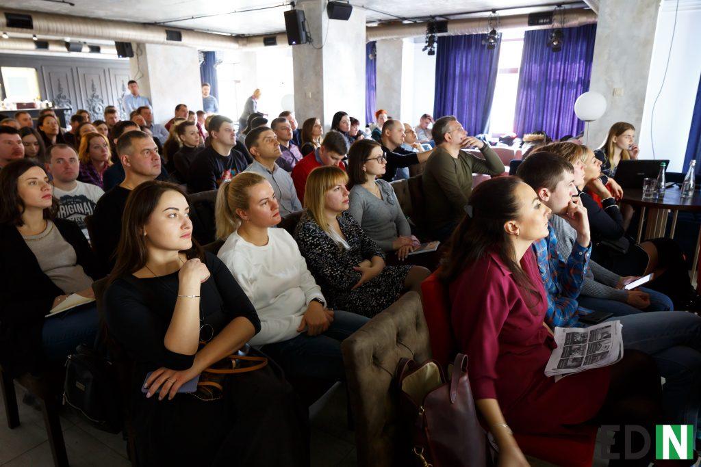 конференция е-сервисов в бизнесе